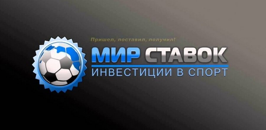 Live ставки bwin blackjack